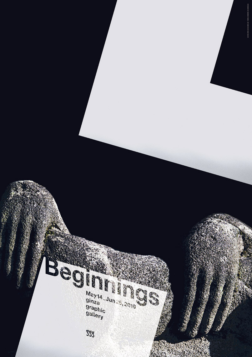 ETC-Inoue-Beginnings05